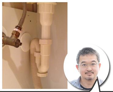 綾瀬市の水漏れの修理対応します。