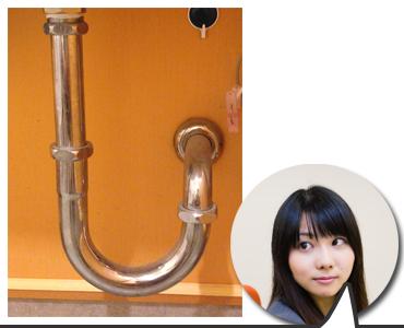 名古屋市中村区の洗面所の排水パイプからの水漏れも対応